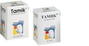 thuốc điều trị đau nửa đầu Tamik (dihydroergotamin)