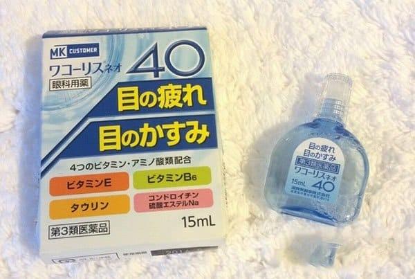 Thuốc nhỏ mắt 40 MK Customer Nhật Bản