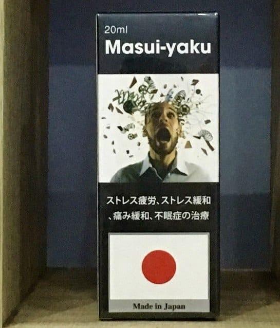 Thuốc mê ngủ Masui – yaku