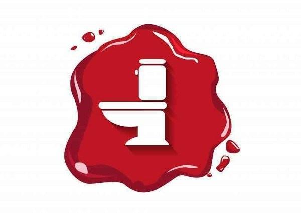 Chảy máu thường là dấu hiệu đầu tiên trong ung thư hậu môn