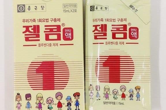 thuốc tẩy giun zelcom Hàn Quốc