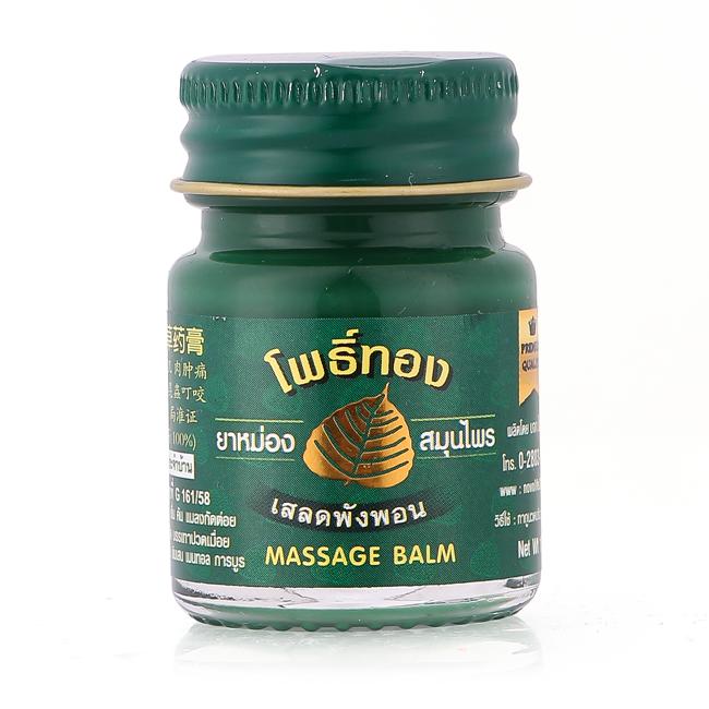 Dầu Cù Là Lá Bồ Đề Massage Balm 50g Thái Lan